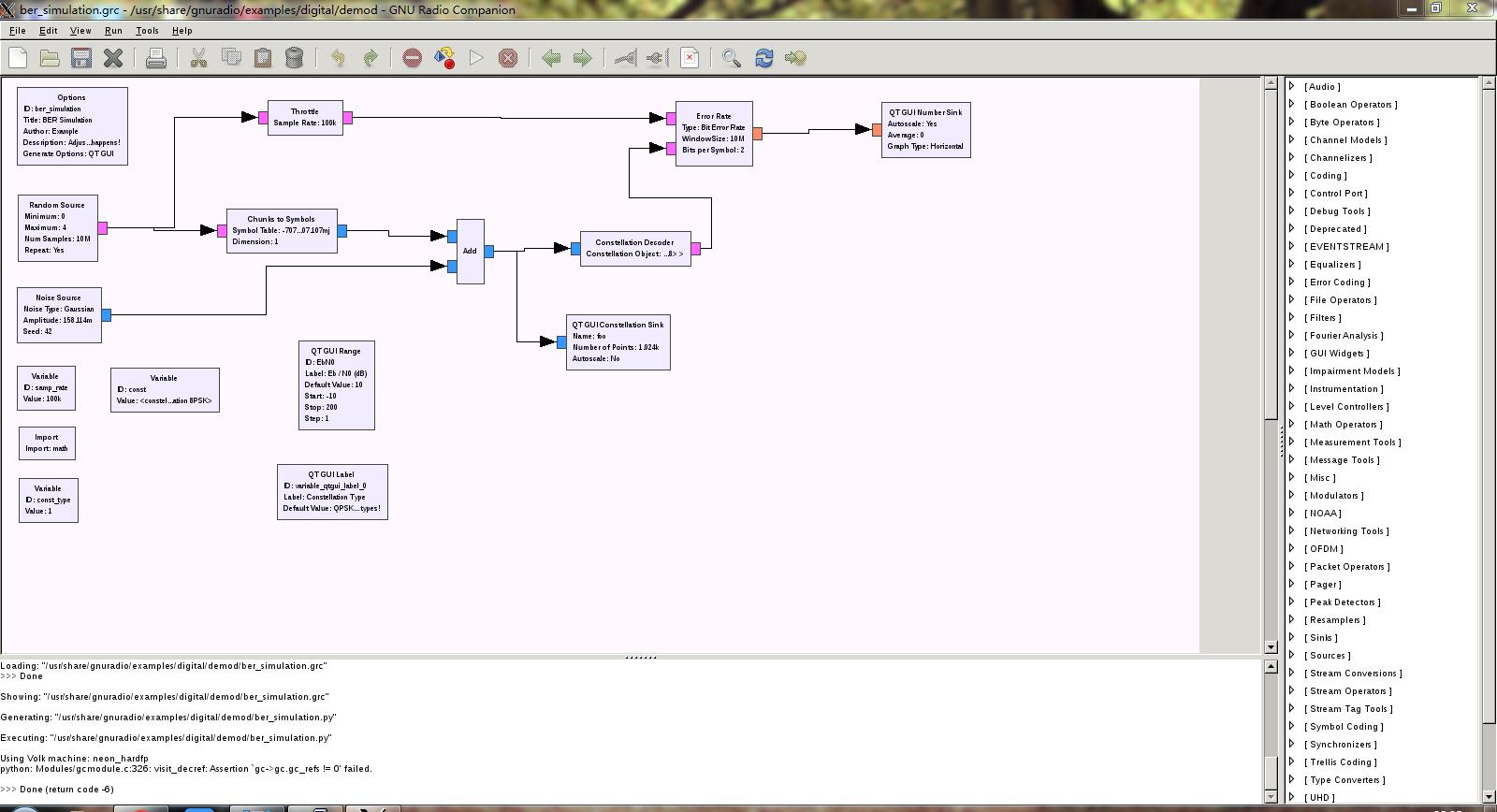Re: [Discuss-gnuradio] ber_simulation